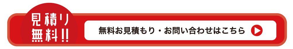 500yenhikkoshi.com8