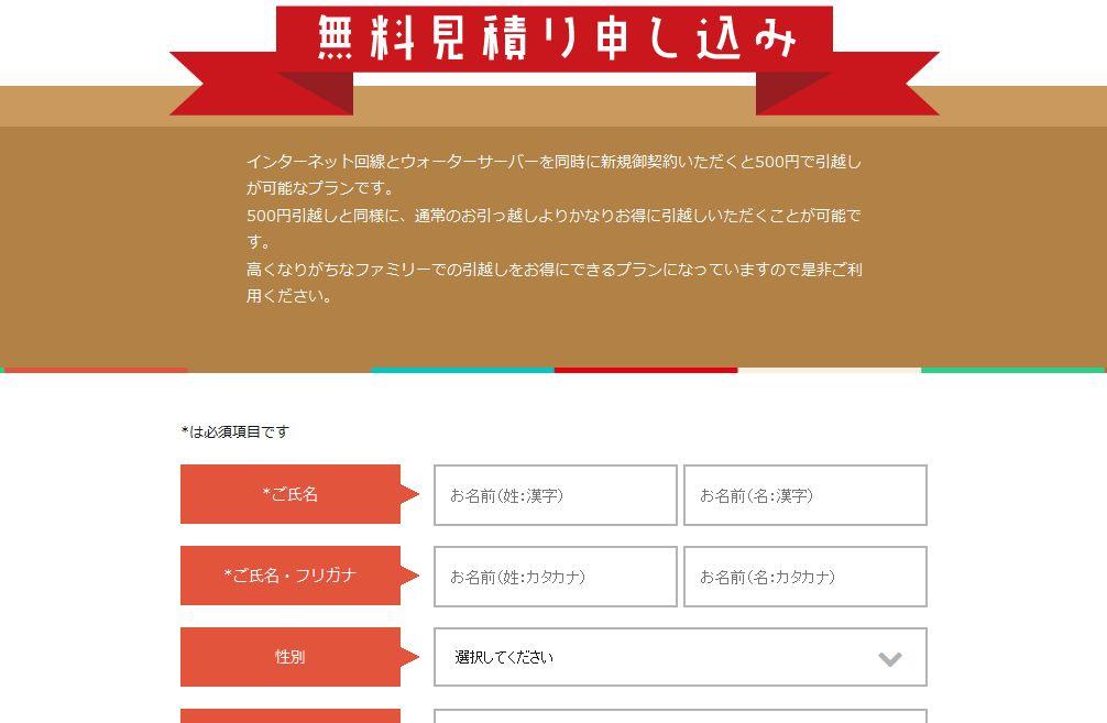 500yenhikkoshi.com9