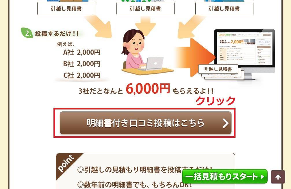 WS000009